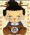 deer nara shikamaru icon by Jeido