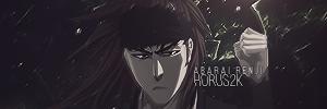 horus2k___abarai_renji_signature_by_exta