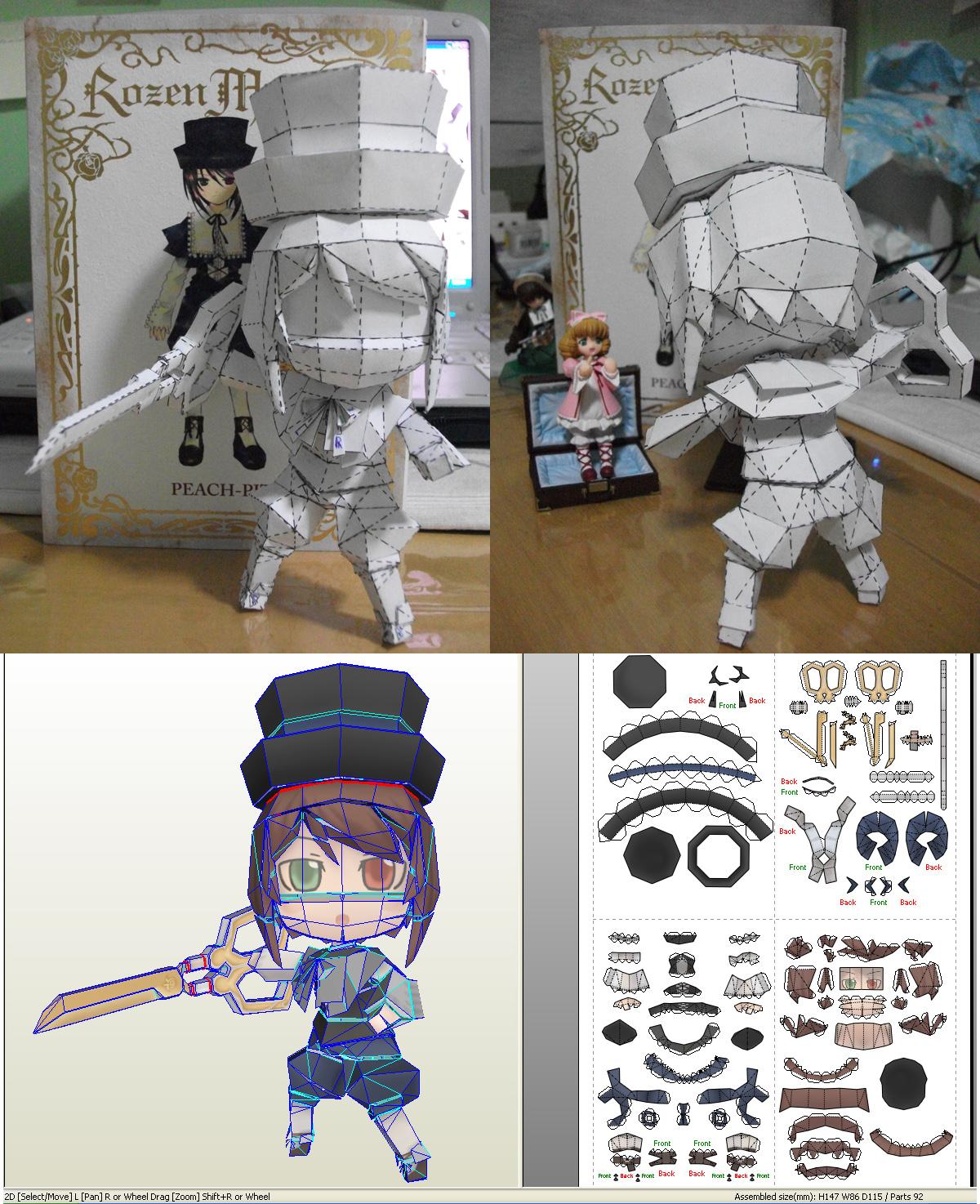 Beta Souseiseki Papercraft by kudan