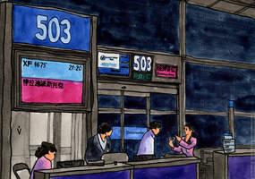 Hong Kong, International Airport, Paperwork by Vokabre