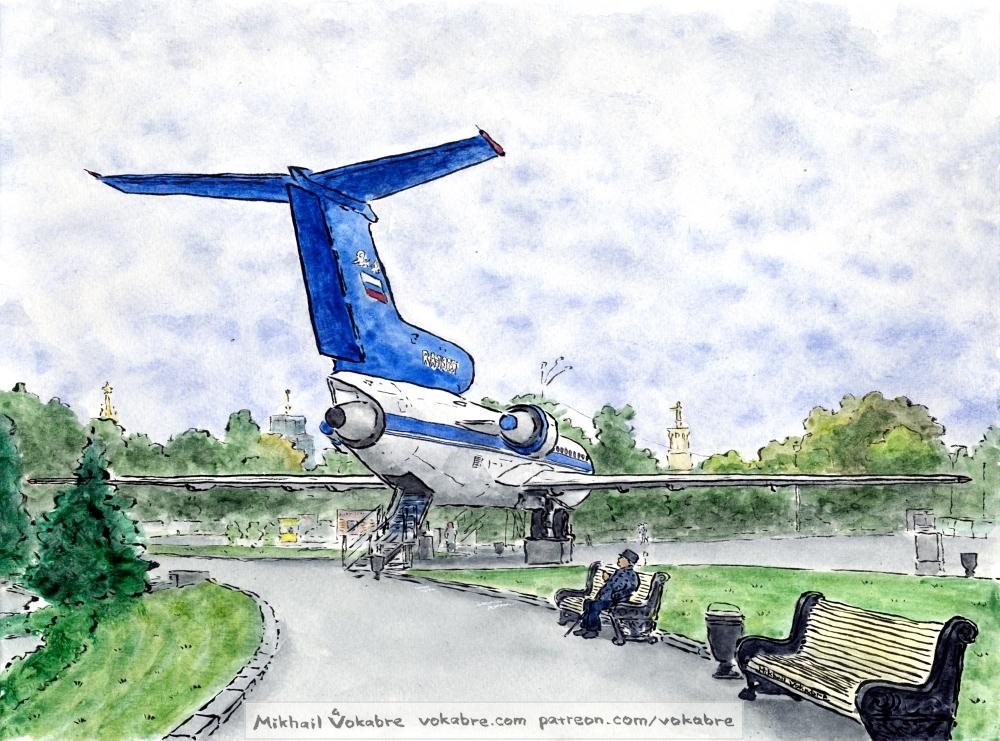 Near Yak-42 by Vokabre