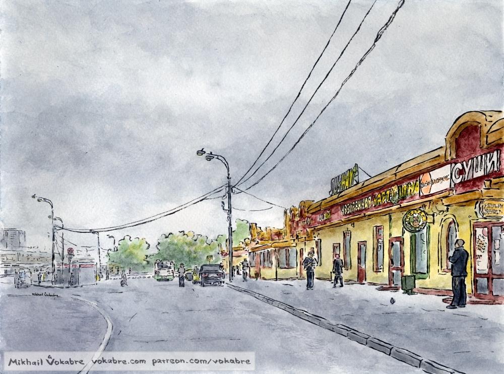 Before a demolition by Vokabre