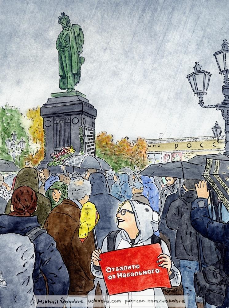 October seventh by Vokabre