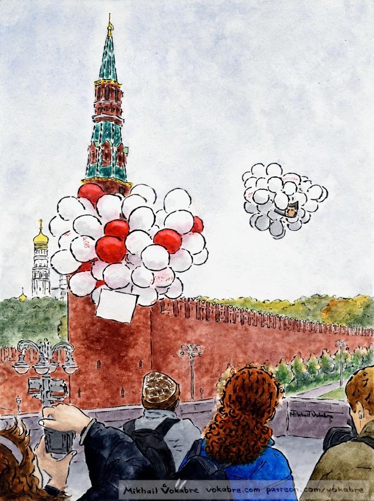 Boris Nemtsov Birthday by Vokabre