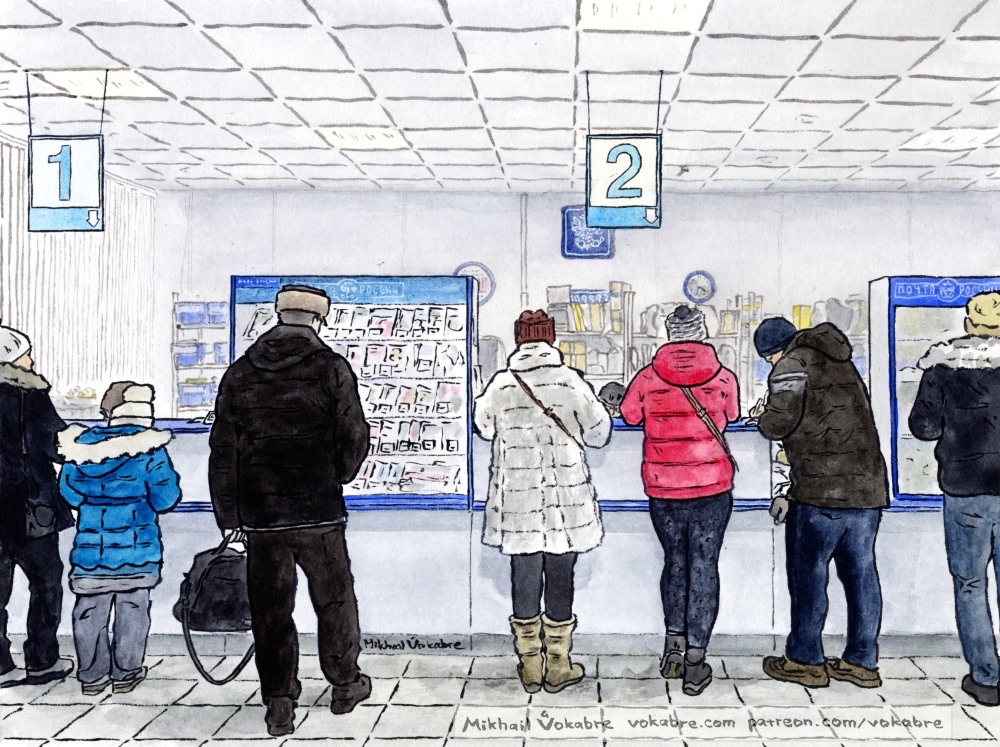 At a post office by Vokabre