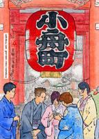 At Kinryu-zan Senso-ji in Asakusa, Tokyo by Vokabre