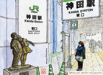 At the east entrance of Kanda Station, Tokyo