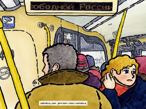 On a bus, before the Square of Free Russia