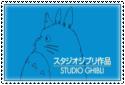 Studio Ghibli Stamp by GriffinMyth