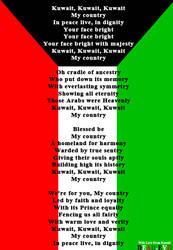 Kuwait Anthem by Dead-Evil