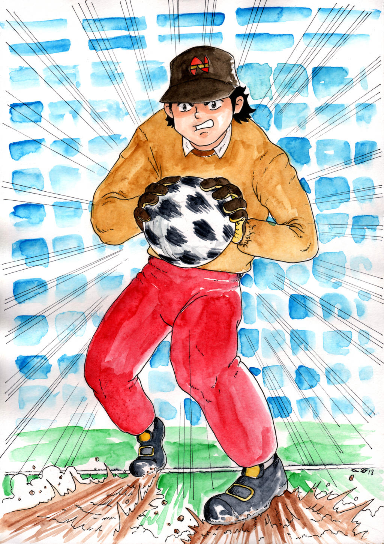 Captain Tsubasa by emalterre