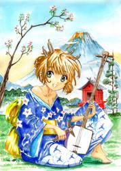 Sakura Card Captor by emalterre