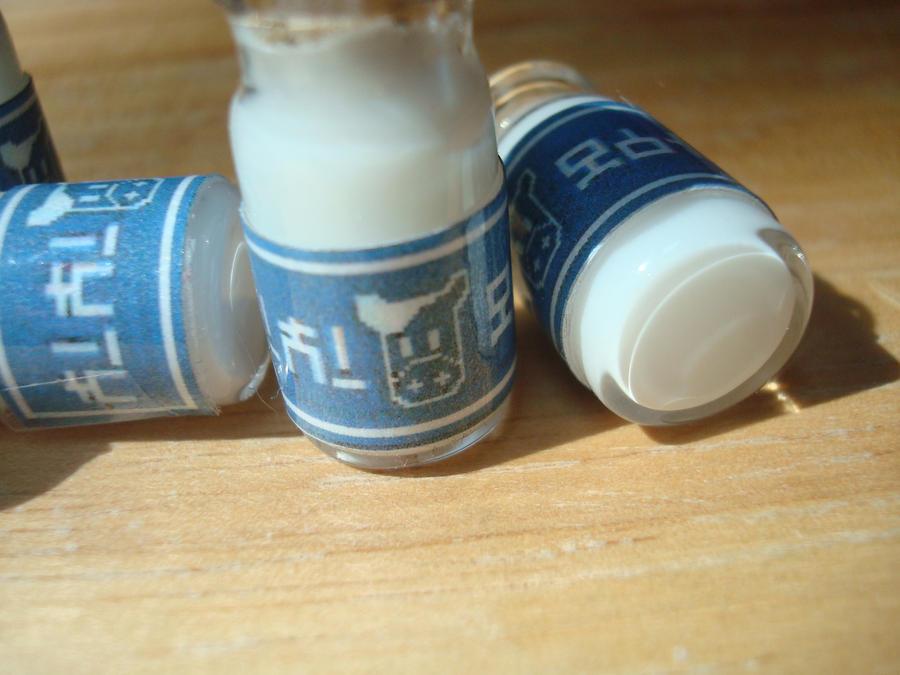 Lon Lon Milk Pendant by CarelessSympathy
