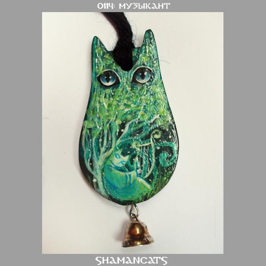 shamancat 0114 by shamancats
