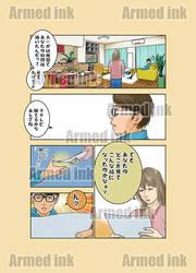 Create a manga Mr. Tanaka's Tanaken vol.6