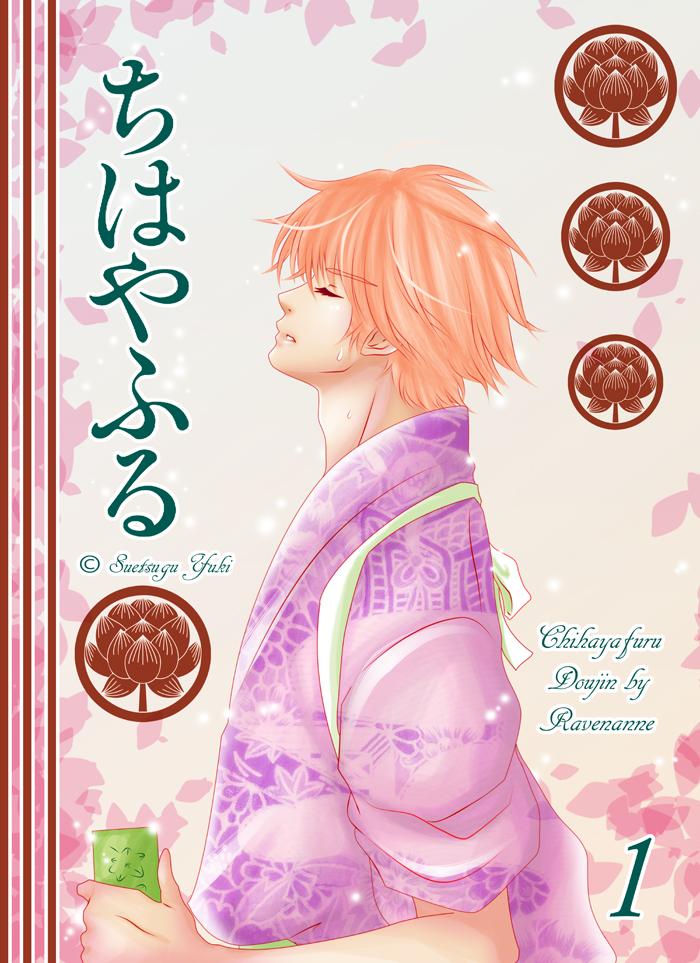 Chihayafuru doujin: Taichi's Love Poem by ravenanne
