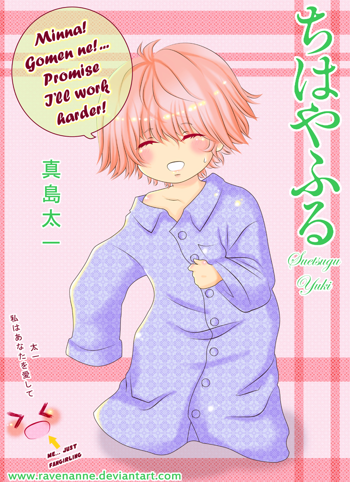 Chihayafuru: Young Taichi by ravenanne