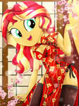 Sunset shimmer Chinese Traditional!