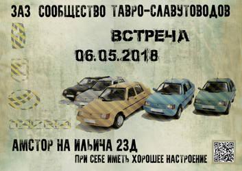 Meetup-2018-05-06-h