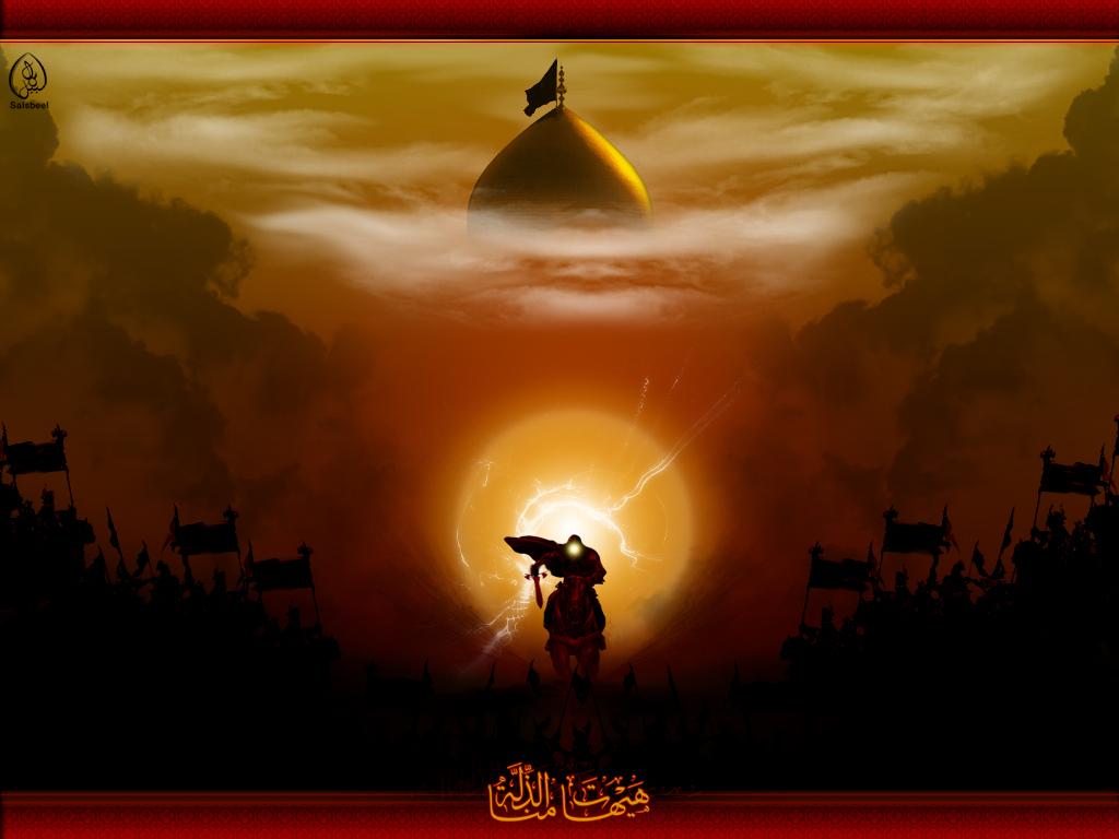 هیهات منا الذله --- طرحی زیبا هیهات منا الذله - به معنی از ما دور است ذلت و ما تن به ذلت نمی دهیم - برای امام حسین علیه السلام