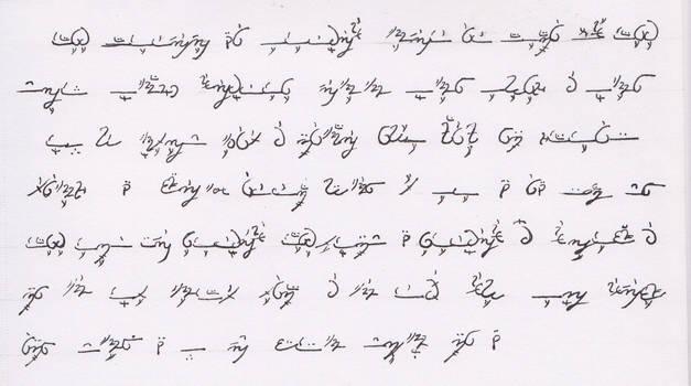 Example Text - Lumaseiuei