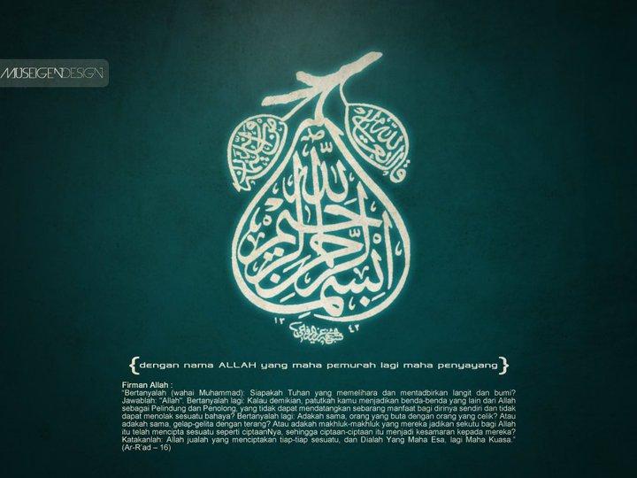 bismillah wallpaper by cyruskojie on deviantart