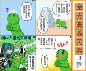 Guest Comic Fanart Puppet Art 1