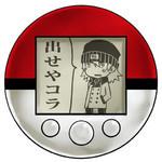 Shinjiro got caught by NanoXfatE