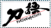 Katanagatari-logo Stamp by Aliciez-Randomness