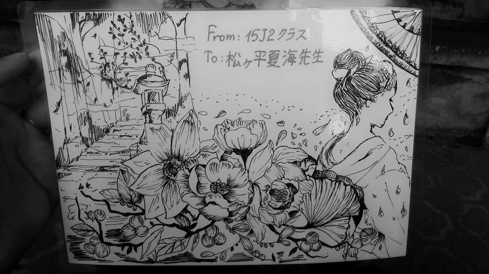 Giant Doodle Postcard :v by mx1910
