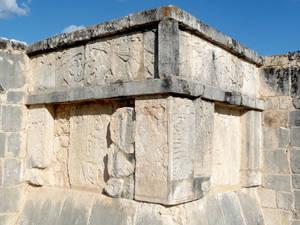 Platform of the Jaguars and Eagles