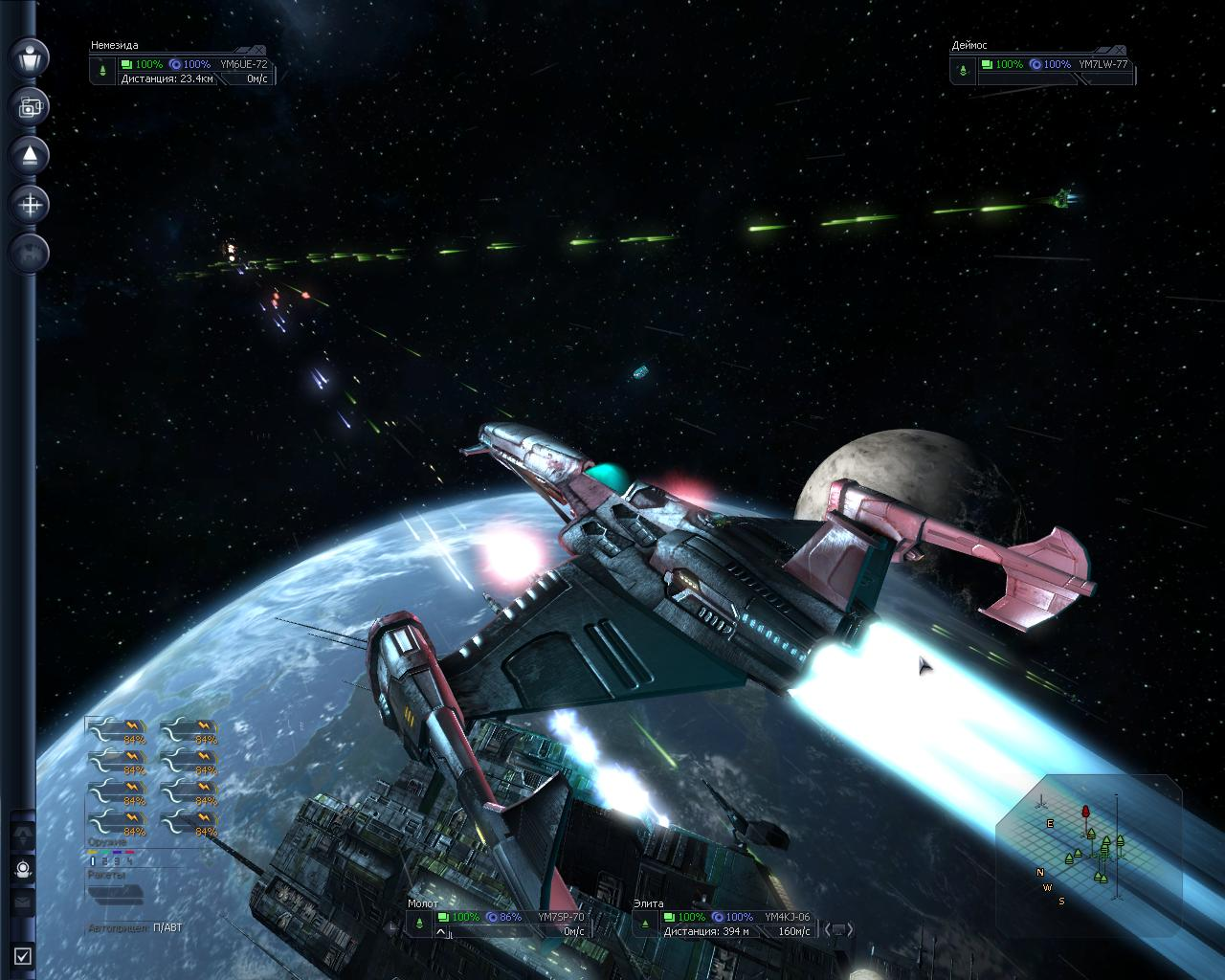 X3 terran conflict free argon trading station ii