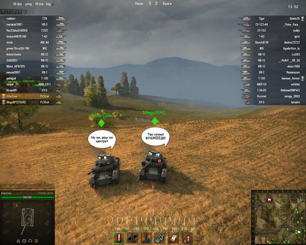 pz 38 na matchmaking Accidental innuendo: penetration a forum signature states it nicely: world of tanks is the only game where you can say i penetrated him without everyone.