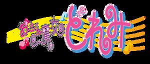 Magical DoReMi Japanese Logo