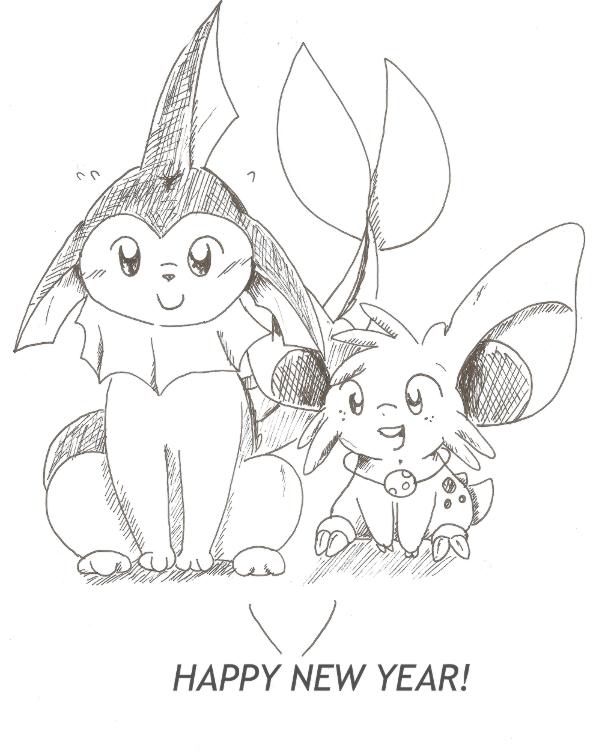 Happy new year :) by Nid15