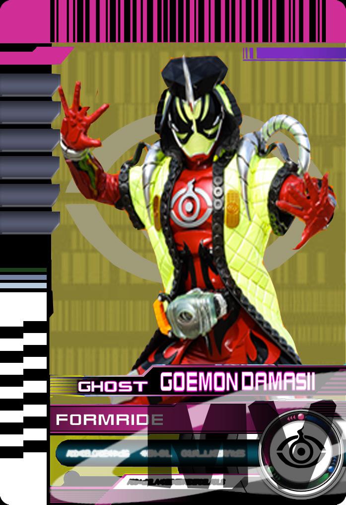 Form Ride Ghost Goemon Damashii by Mastvid