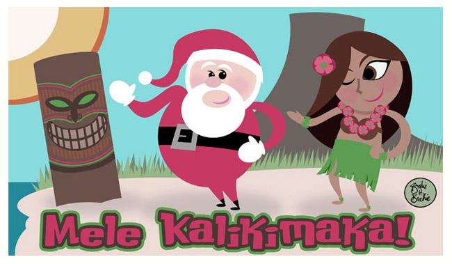 Hawaiian Merry Christmas.Hawaii S Way To Say Merry Christmas To You By Brodiehbrockie