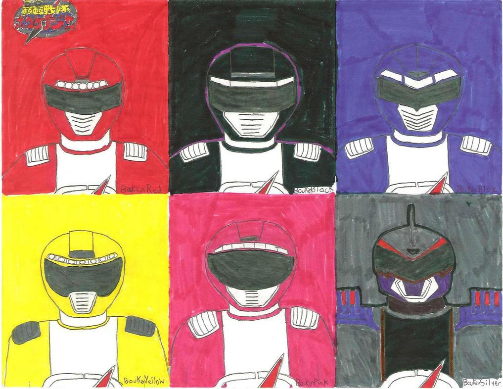 Rumbling Squadron Boukenger: GouGou Sentai Boukenger By RJTH On DeviantArt