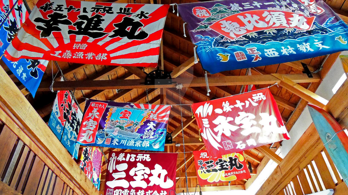 Monbetsu Flag Display by SaraRalston