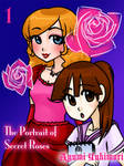 The Portrait of Secret Roses f by ayuICHI