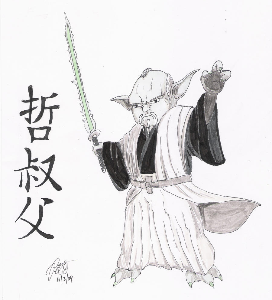 Samurai Yoda Flash Art by
