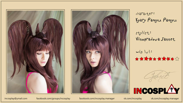 WIG  by Jannet Incosplay org