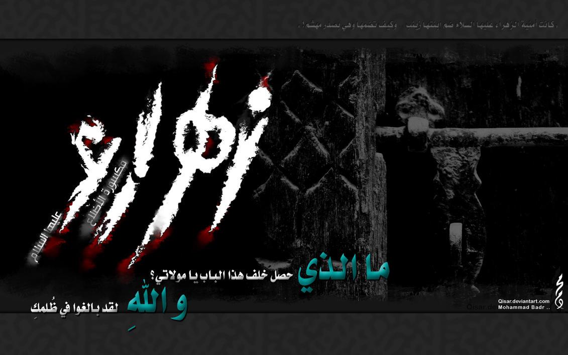 Zahra by Qisar