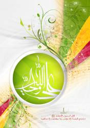 3ID ALGHADEER by Qisar