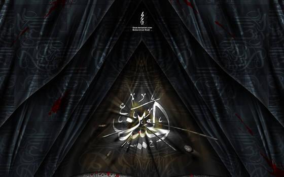 Bereavement by Qisar