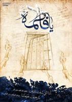 Narain by Qisar
