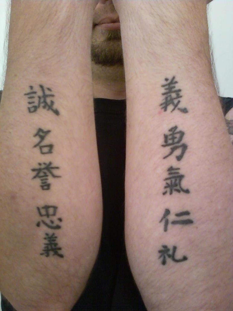 bushido kanji tattoo. Black Bedroom Furniture Sets. Home Design Ideas