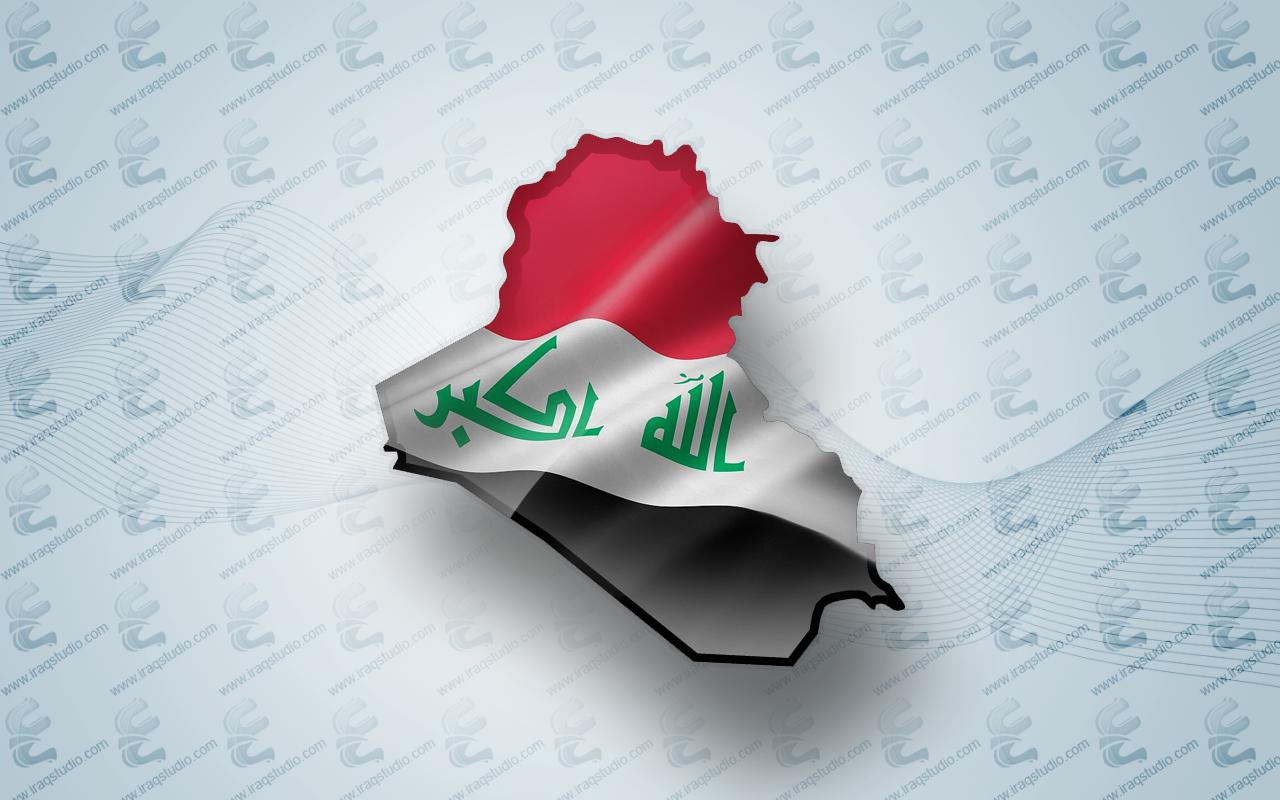 Iraq Map By Irqcom On Deviantart