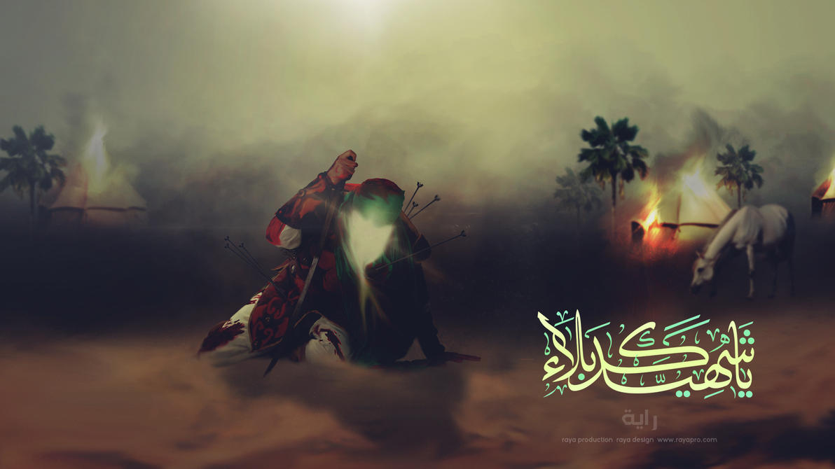 Non Muslim Perspective On The Revolution Of Imam Hussain: Karbala , Muharram 1439h Design By Irqcom On DeviantArt