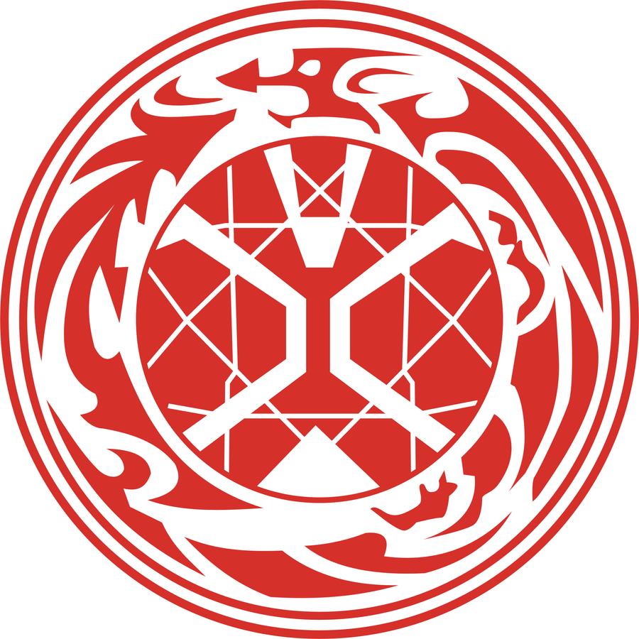 Kamen Rider Wizard Logo By Ridwan911 On DeviantArt